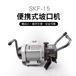 值得推薦的鋼板倒角機高效耐用進口電機SKF-15純進口電機