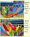 河南充气城堡厂家直销,郑州游乐设备厂新兴游乐