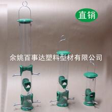 浙江挤出PC管厂家大量供应园林喂鸟器聚碳酸酯PC塑料圆管图片