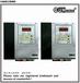 CUH创优虎SDVC34-XL智能自动调频振动送料控制器