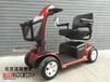 美国Pride普拉德豪华四轮老年电动代步车骑士Pathrider10(Pr10)