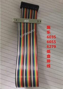 施乐6035/6055/6279工程复印机数码复合复印机激光蓝图机扫描仪纸盒排线,纸盒包装