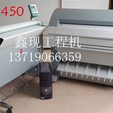 奥西TDS450工程复印机办公设备一体机