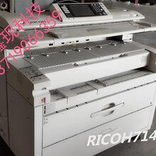 理光7140工程复印机激光打印机蓝图机扫描仪---一体机