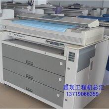 奇普kip8000工程复印机激光大图机打印机蓝图机