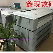 奥西TDS600工程复印机激光打印机蓝图晒图机