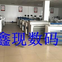 奇普KIP5000/6000/7000工程复印机转印底座转印下面座子图片