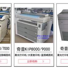 施樂3035、6204、6604、6050、6279、6055工程復印機激光藍圖機圖片