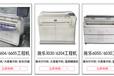 出售施樂6604/6605/3035二手彩色掃描工程復印機數碼復合復印機激光藍圖機、辦公設備