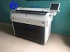 奇普KIP7100/7170/7970/7900二手工程復印機數碼打印機A0大圖紙掃描儀激光藍圖機