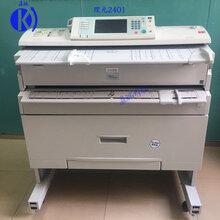 二手理光2401/3601數碼復合復印機激光藍圖曬圖機一體機辦公設備圖片
