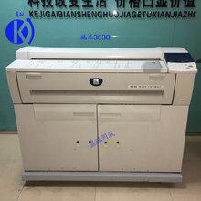 施樂3030/6204二手數碼藍圖工程復印機施樂3030激光大圖打印機圖片