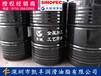 龙城长城润滑油代理商_长城淬火油U8101普通淬火油
