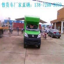 东风小丸售货车在哪卖