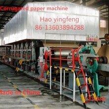 2400型高质量牛皮纸瓦楞纸造纸机设备废纸再生纸造纸生产线图片