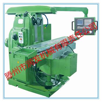 XK6132臥式數控銑床廠家制造