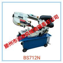 小型BS-712N金屬帶鋸床,可移動式帶鋸床,使用??方便圖片