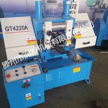 GT4220A小型液壓金屬帶鋸床價格,雙立柱帶鋸床廠家圖片