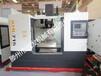 數控銑床XHL715,立式加工中心,可定制專機