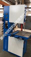 立式金属带锯床,V400立式锯床,厂家直销图片