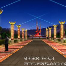 通化团结广场亮化工程:传承民族文化,颂扬先辈精神