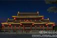 内蒙古商业街亮化-虎山西环路亮化工程