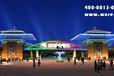 北京游乐园亮化工程/照明工程