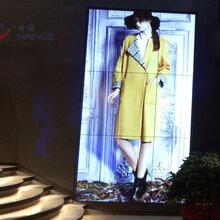 福建服裝品牌NZ55015-S5液晶拼接大屏幕豎屏55寸商用顯示屏
