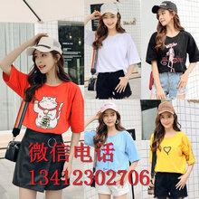 便宜女裝短袖T恤批發廠家韓版時尚女裝半袖T恤批發圖片