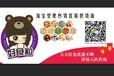武漢好食粒趣味零食專營各種堅果炒貨等批發零售