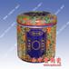 低价批发景德镇陶瓷骨灰盒专业设计骨灰盒定做