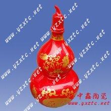 陶瓷酒瓶设计陶瓷酒瓶批发陶瓷酒瓶厂家