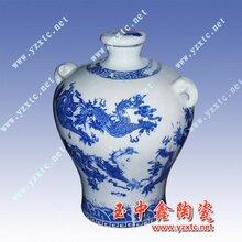 定做陶瓷酒瓶批发陶瓷酒瓶陶瓷酒瓶价格