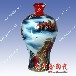 艺术陶瓷酒瓶中国红陶瓷酒瓶批发陶瓷酒瓶