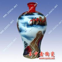 陶瓷酒瓶定做陶瓷酒瓶批发陶瓷酒瓶