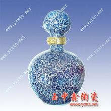 批发陶瓷酒瓶艺术陶瓷酒瓶中国红陶瓷酒瓶