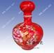 陶瓷酒瓶批发陶瓷酒瓶陶瓷酒瓶价格