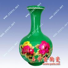 中国红陶瓷酒瓶定做陶瓷酒瓶批发陶瓷酒瓶