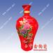 色釉陶瓷酒瓶中国红陶瓷酒瓶定做陶瓷酒瓶
