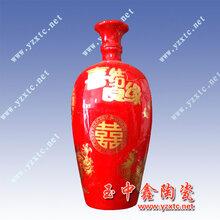 青花陶瓷酒坛批发陶瓷酒瓶各自规格酒瓶