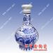 陶瓷酒瓶图片陶瓷酒瓶定做陶瓷酒瓶设计