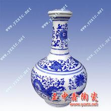 陶瓷酒瓶定做陶瓷酒瓶批发陶瓷酒瓶价格