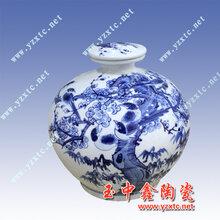 色釉陶瓷酒瓶青花陶瓷酒坛批发陶瓷酒瓶