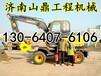 上海轮胎式挖掘机75轮式小挖掘机价格