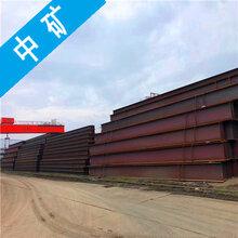 張家港H型鋼新品形成一整套的供應鏈