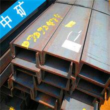 蘇州H型鋼新品形成一整套的供應鏈