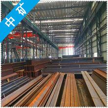 宿遷H型鋼新品價格品質決定市場地位