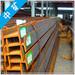 句容H型鋼新品常年備有庫存兩萬多噸