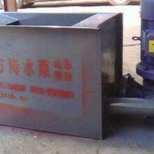 山东降水井施工设备价格降水井施工设备厂家