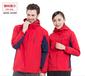 长沙冲锋衣生产商长沙抓绒冲锋衣生产商
